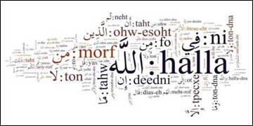 Why Arabic is so difficult in localization?